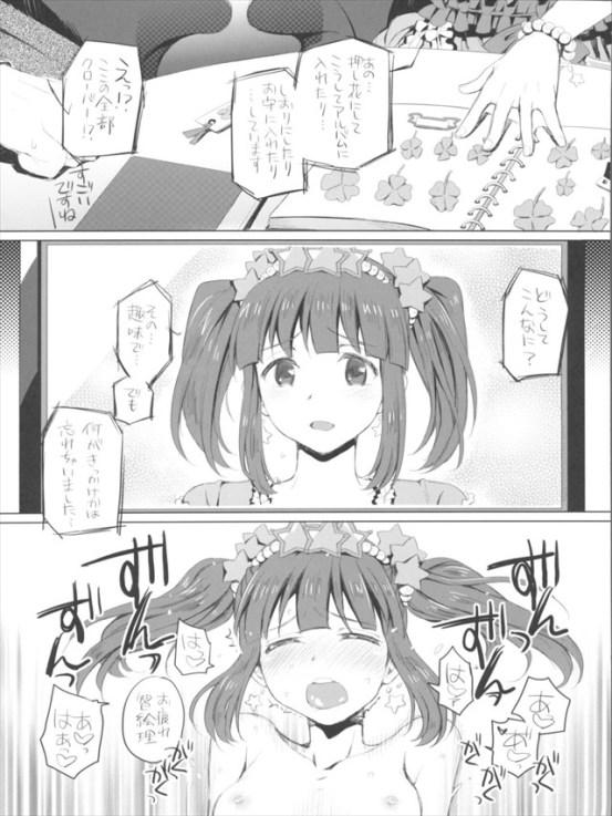 kuchibashini007