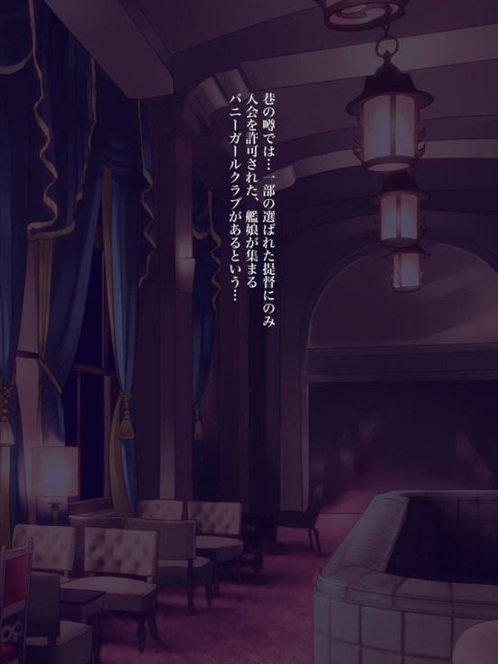 gokousenhisyoubanny002