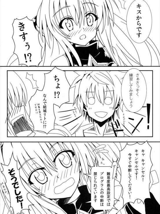yamichannoansatsu007