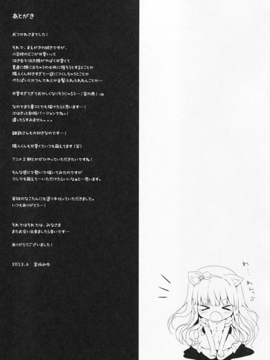 hentainonekoc1012