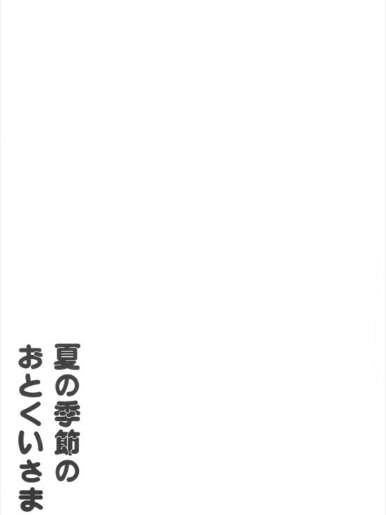 bakukyo1005