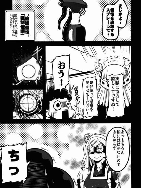 bokunohioro1007