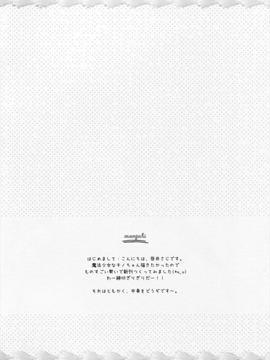 gocchisu1003