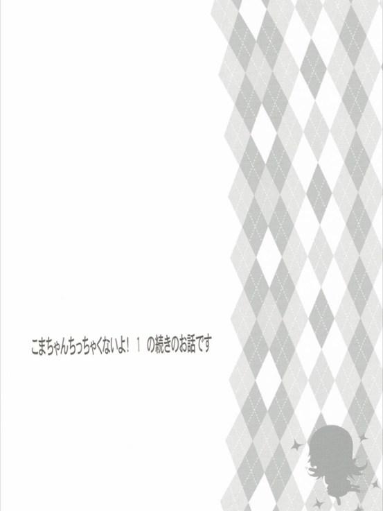 nononsukumizu1003