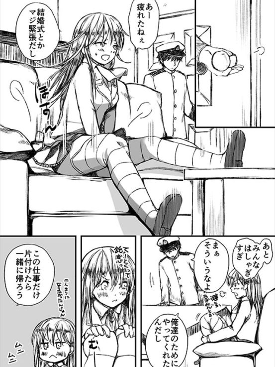 suzuyangotonakikana018