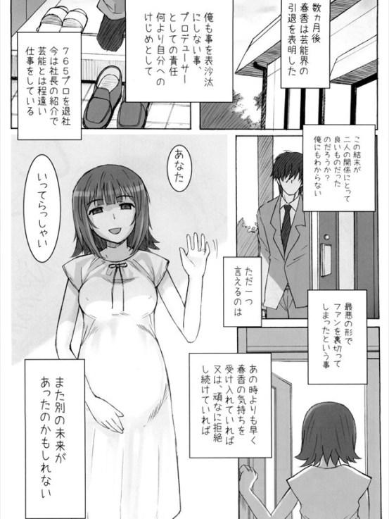 aimasugyakurei1039