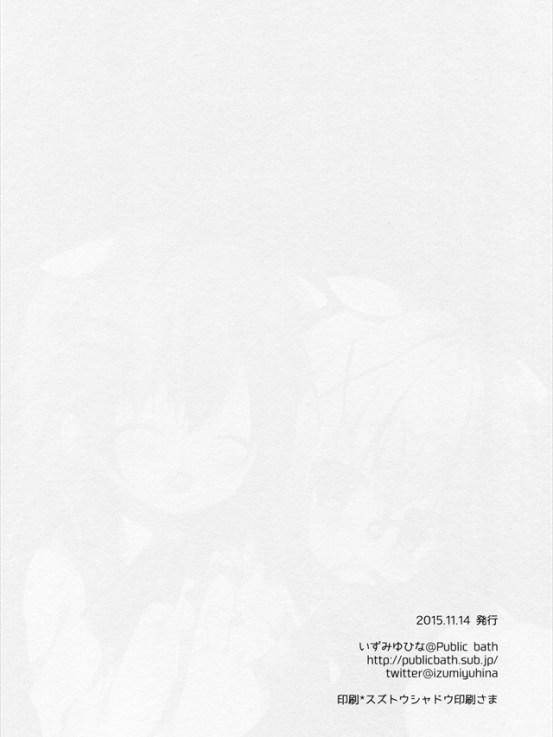 gochiarina1017