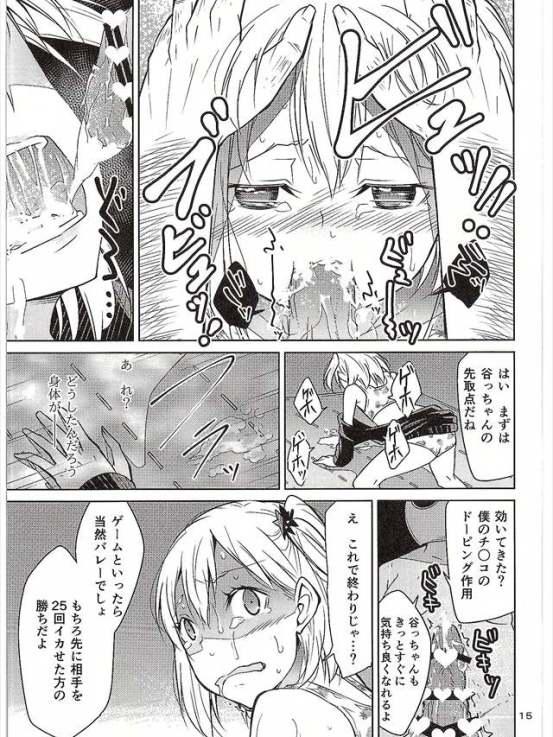 hikyukobocha1014