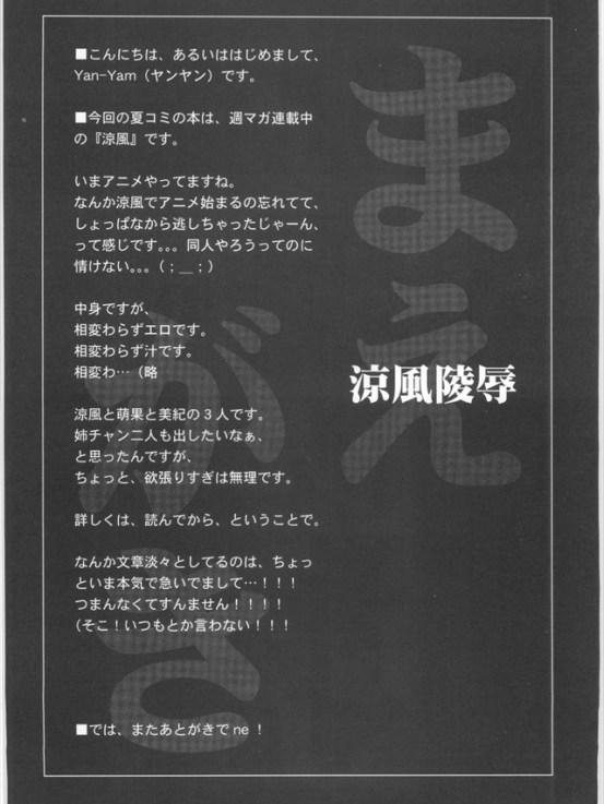 suzukasuzu1004