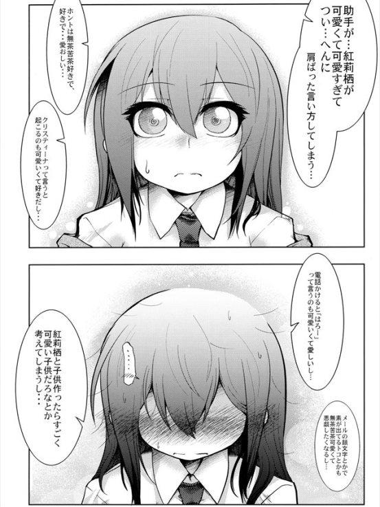 shutagaiji1017