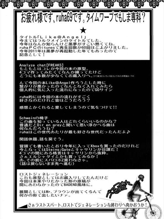 shutagaiji1036