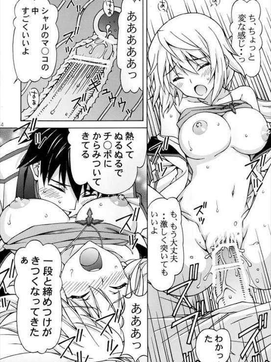 sharuokurimono1014