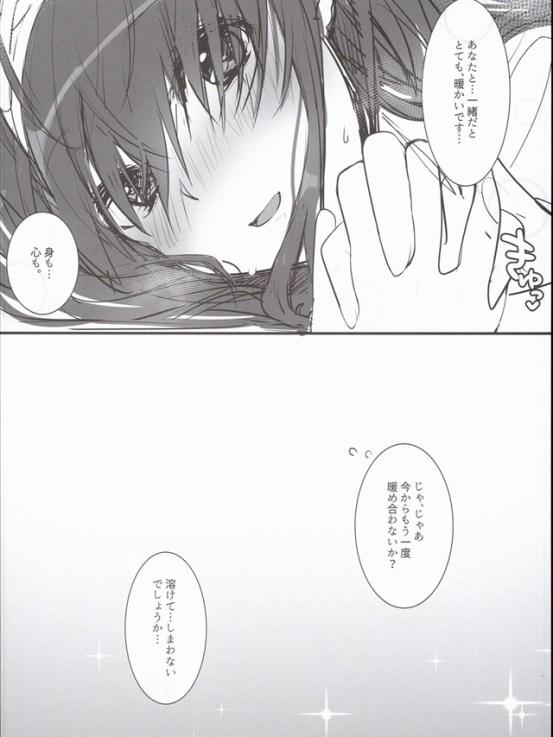 fuyunoka013