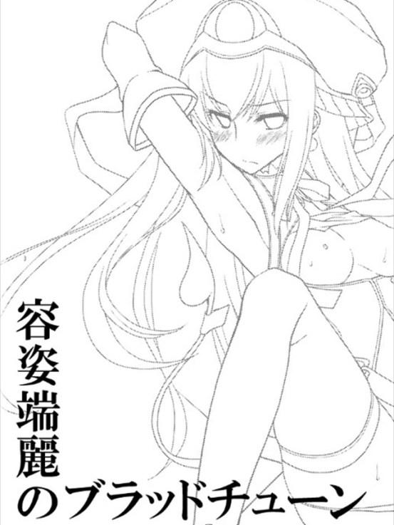 shutawaki1003