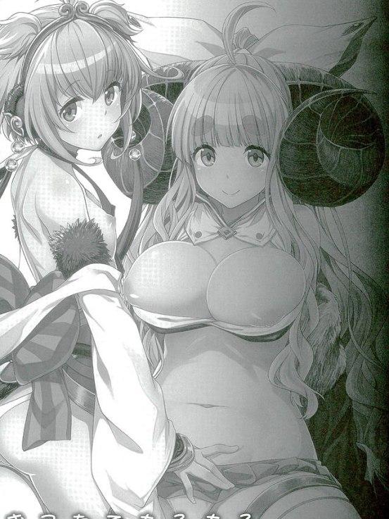 okotademohumohu003