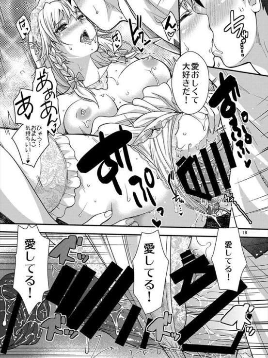 sakuyahasakuyato015