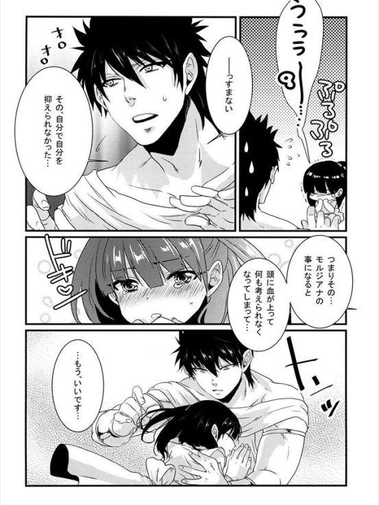 majimagi1014