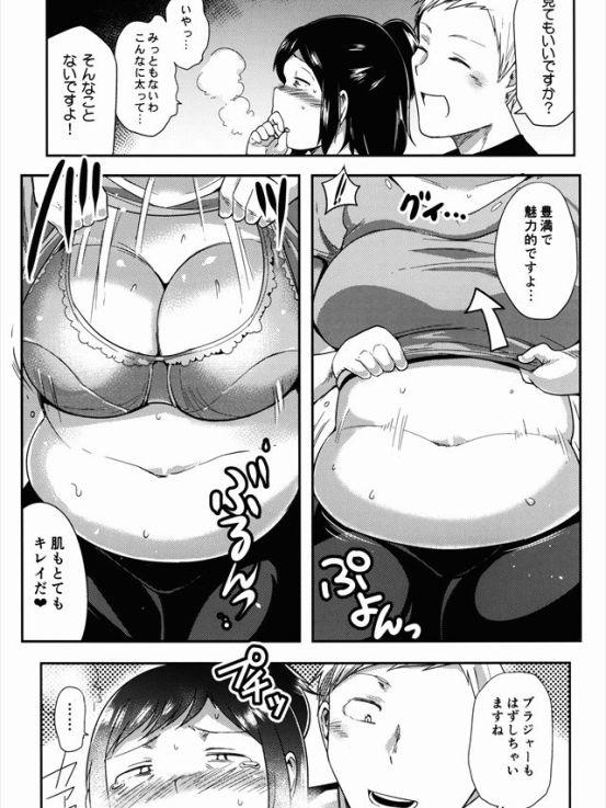 hironohaha1011
