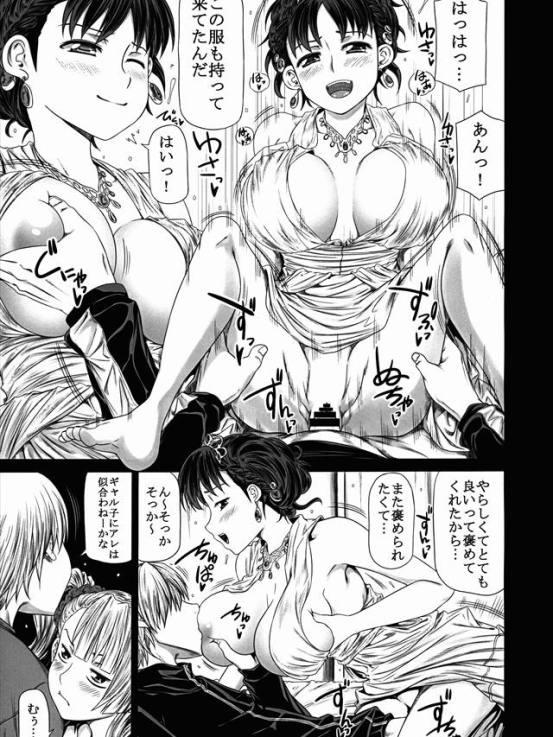 ojoutogyaru1015