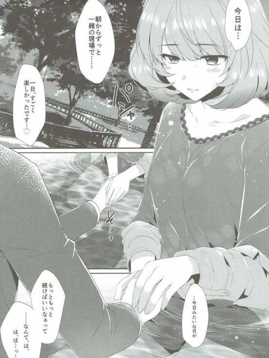 yukainanakama1010