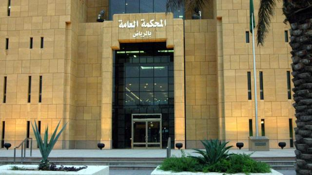 Saudi General Court in Riyadh