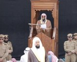 فضيلة-الشيخ-د.سعود-بن-ابراهيم-الشريم-1-400x252