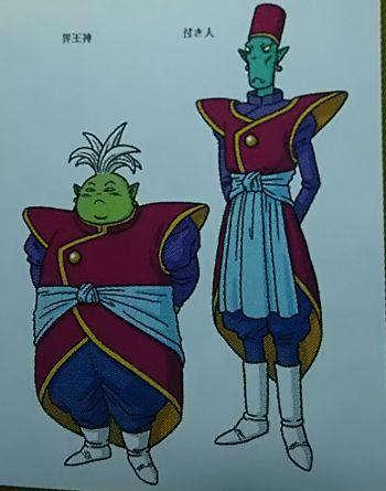 まず服装に注目してみます。 こちらは第6宇宙の界王神と付き人です。
