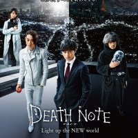 Death Note - Light up the NEW world (trailer)