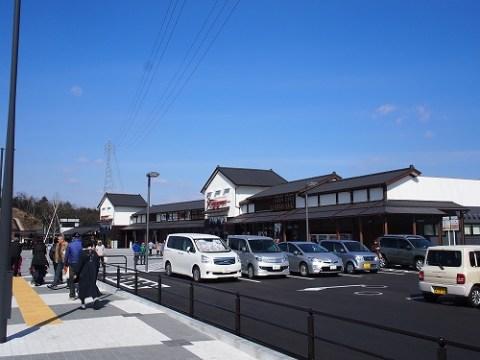 okazaki-sa-16