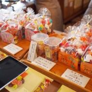 長野県上田市【おみやげ】クチコミ、老舗『みすず飴本舗』さんでお買い物してきました♪
