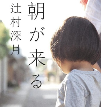 asagakuru01