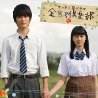 Kingyo Club: Japanese Drama Review