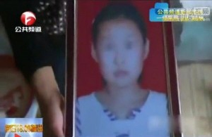 15-year-old-chinese-girl-raped-murdered-dismembered-by-teacher-02