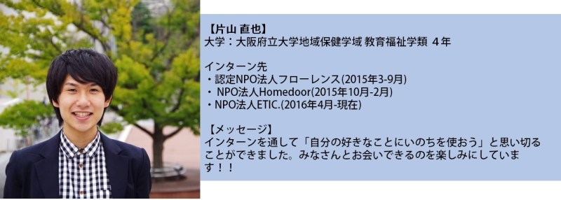 katayama_pro