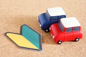 車のグリルを塗装したい!自分でやるときの手順を分かりやすく説明!