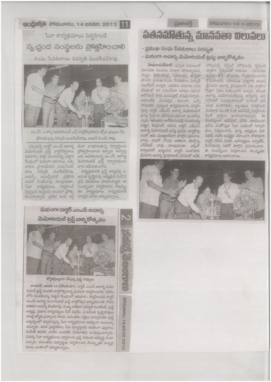 press coverage scan