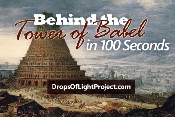 The Story Behind the Tower of Babel (100 Sec)
