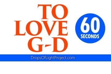 To Love G-d (60 Sec)