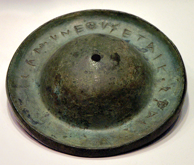 Cymbal from Athens, Greece, c. 450 B.C.