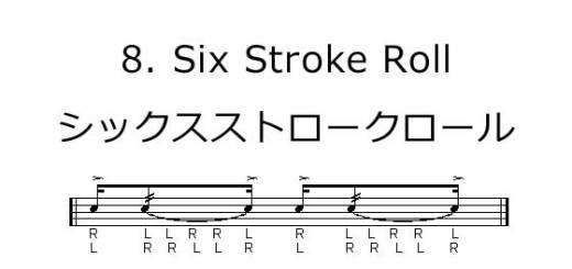 8.-Six-Stroke-Roll