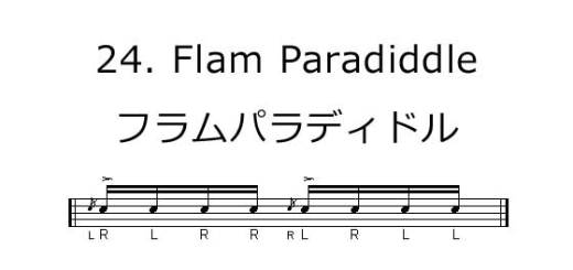24.-Flam-Paradiddle