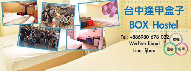 taichung_oprea_hotel0131