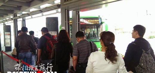 airport-feeder-bus_2