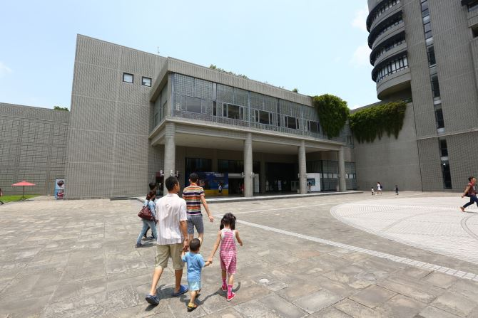 Museum of Natural Science (9)