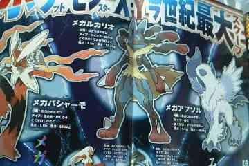 Mega Evolution Lucario Blaziken Absol