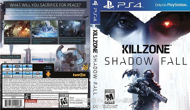 kz-shadow-fall-launch-box