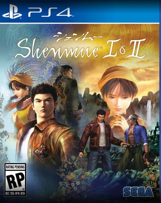 Shenmue 1 & 2 Box-art