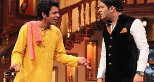 Kapil Sharma vs Sunil Grover : Show Might Go Off Air,Here's What Happened