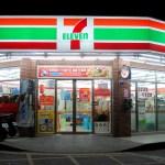 Gagal Diakuisisi Charoen Pokphand, 7-Eleven Tutup Seluruh Gerai di Indonesia