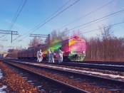 Train in Paint